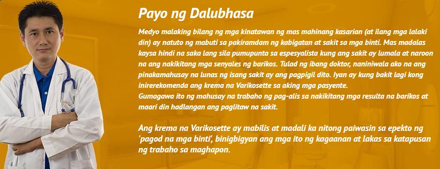 Mga Remedyo sa Bahay para sa Barikos na mga Ugat